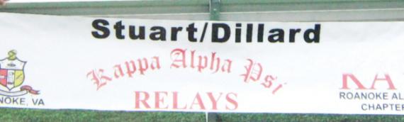 Stuart-Dillard Kappa Relays