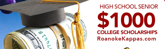 2016 Roanoke Kappa Foundation Scholarship Application